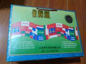 景阳春酒1提4瓶。有酒(39度 500ml*4)1989年。原盒原瓶原包装酒。山东景芝酿酒厂【酒未开封。库存。保真】实物拍照