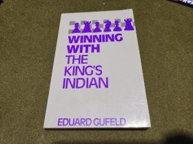 赢在王翼印度防御