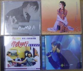 周慧敏 李慧敏 苏永康 伴我同行 首版 旧版 港版 原版 绝版 CD