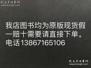 行走边缘的医工师徒:周 潜川与廖厚泽