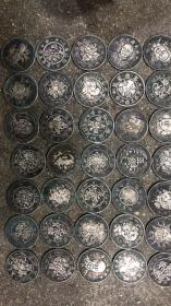 银元银圆半圆银元单个价
