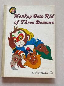 外文版美猴王丛书--变法斗三仙(英文)