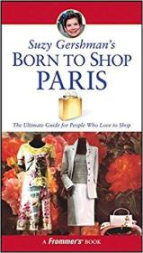 Suzy Gershman's Born to Shop Paris: The Ultimate Guide for People Who Love to Shop 巴黎购物指南