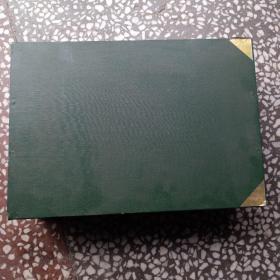 香艳丛书(上中下  文白对照 豪华版   ) 原盒 带证书