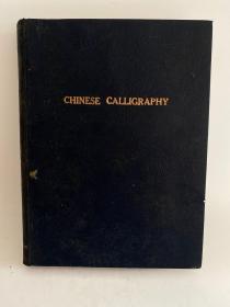 Chinese Calligraphy    蒋彝《中国书法》1938年初版 皮面精装
