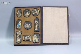 文房精品,老徽墨一盒,共9枚