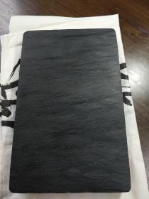 旧藏歙石眉纹砚板