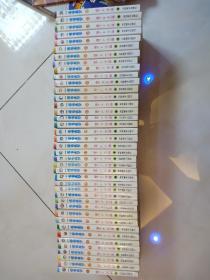 哆啦A梦短篇45全(少8、11、20、31、34)