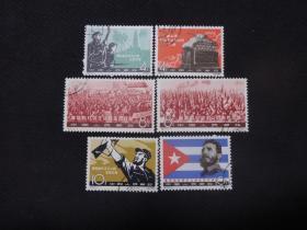 纪97支持古巴革命盖销全