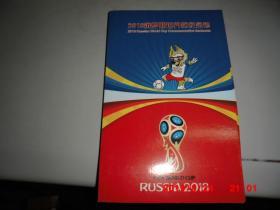 2018年俄罗斯世界杯纪念钞100卢布塑料钞足球纸币