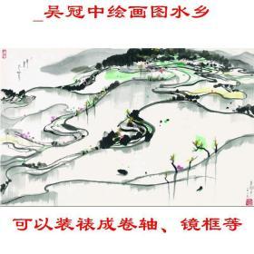 吴冠中绘画图水乡 复制品 艺术微喷画芯 可装裱 画框横幅横披E675