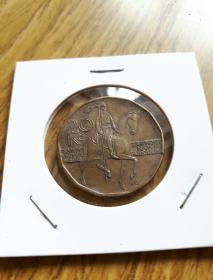 捷克黄铜币 2002年 骑士波西米亚庇护神 20克朗 十三边形美币