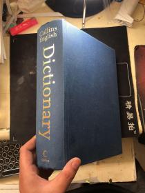 Collins English Dictionary   VARIOUS著