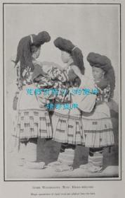 柏格理《在未知的中国》(In Unknown China),云南基督教史料文献,22幅图片,3幅地图,1921年初版精装
