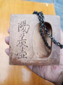 阳羡壶(周桂珍款)