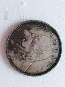 老银元。。