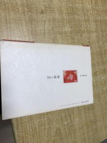 �A城之��    ���哿�   2009年版本  精�b版   品好   �^ 藏   十月   文 �  D14