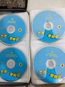杰克奥特曼VCD光盘上部8碟全,正常播放无卡顿(无盒),有意私聊,价可小刀。