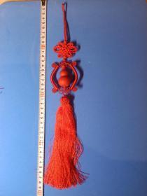 纯手工编织 朱砂葫芦 车挂装饰