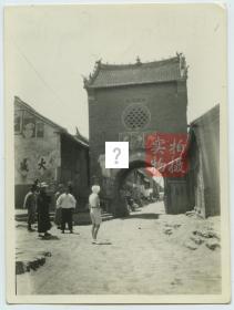 有偿征集老照片拍摄地点线索: 20201026 山西河北一带县城城门