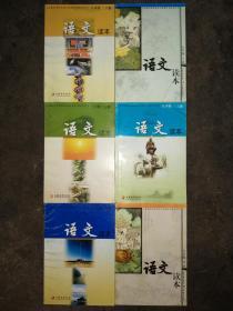 义务教育课程标准实验教科书配套用书:语文读本  七年级上下、八年级上下、九年级上下(全6本合售)