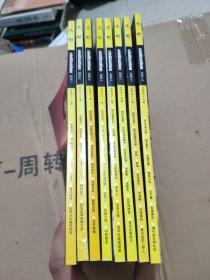 文明 2005 第12345、7/11/12  8册合售