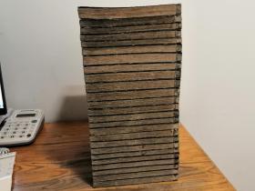 和刻本 《史记评林》130卷25册全