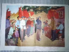 文革宣传画(人民公社民兵授枪)