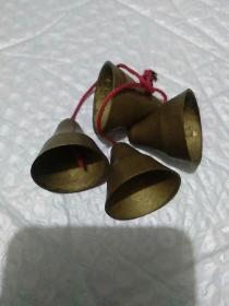 铜铃铛一串