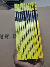 文明 2007年全12期  缺第八册 共11册合售