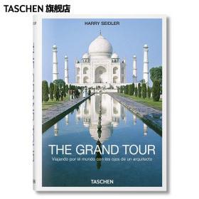 TaschenBibliothecaUniversalis:TheGrandTour