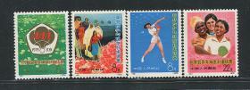 编号91-94亚非乒乓赛新套邮票