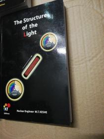 The Structure of the Light  ( 见图 )