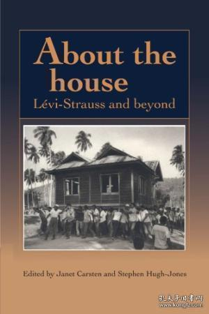 About the House