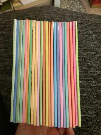 幼儿园里的26个开心果(24册合售)