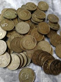 梅花五角硬币