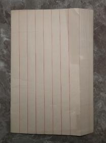 早期 木版红格素笺 80张合售