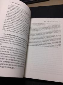 天下·中国民法典新规则要点