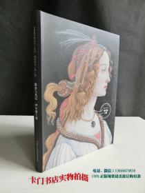 美术教师用书(第二版)教案与笔记. 四年级. 上册【精装新书】