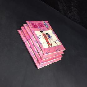 乱马1/2卷七(2,3,4,5):餐桌上的决斗,奇怪的上流宴会,爱与复仇的迷宫,咒泉乡来的恶魔(共四本 合售)