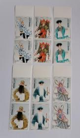 2007-5 京剧生角邮票2套合售