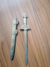 玩具 少林宝剑