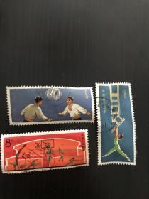 老纪特文革邮票 老邮票三张 信销票 原票 左边完好品 右边微薄 一起打包。红色筋票好
