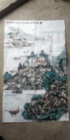 安徽美协老主席(张松)44*90……山水