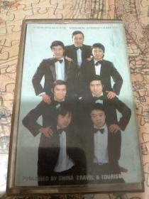 【正版卡带】中国摇滚先驱 崔健、刘元-七合板演唱专辑
