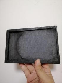 清代长方形大端砚(A4788)