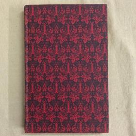 《鲁拜集》马哈茂德•艾哈迈迪20水彩插图本,书页花边图案设计 Rubaiyat of omar khayyam