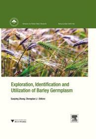 粮食种植技术书籍 大麦种质资源创新与利用