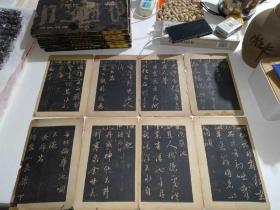 清代原拓赵子昂残帖八页(尺寸大小请参考图一烟盒与手机)