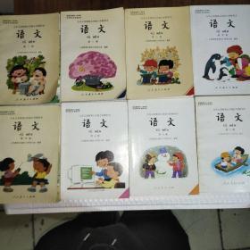 九年义务教育五年制小学教科书 语文(第1-10册少4、8册)八册合售